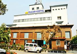Prakash Hospital , Greator Noida.